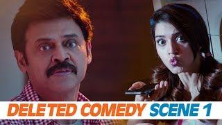F2 Deleted Comedy Scene 1 - Venkatesh, Tamannah, Mehreen | Anil Ravipudi, Dil Raju - DILRAJU