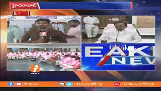 Telangana Assembly Sessions | Telangana MLAs To Take Oath Today | iNews - INEWS