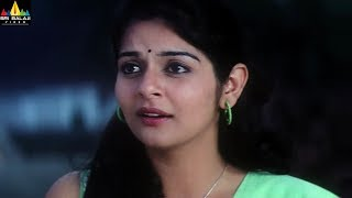 Mr.Errababu Movie Naga Babu and Pooja Scene | Telugu Movie Scenes | Sri Balaji Video - SRIBALAJIMOVIES