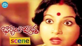 Bharyalu Jagratha Movie Scenes - Shankar Fools Jayachitra || Rahman || Janagaraj - IDREAMMOVIES
