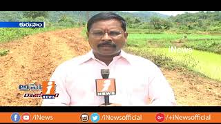 Kurupam MLA Pushpa Srivani Political Graph & Constituency Problems | AR | iNews - INEWS