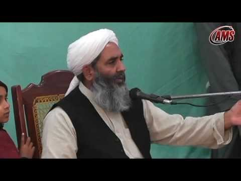 Beyan on Death of his son Adbul Raheem, Importence of Aakhirat, Molana Ilyas Ghuman 6-01-2013