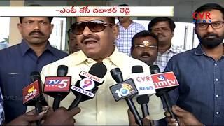 తెలంగాణా ఎన్నికల్లో కెసిఆర్ కి చెమటలు | Prajakutami Winning Chances in Telangana - JC Diwakar Reddy - CVRNEWSOFFICIAL