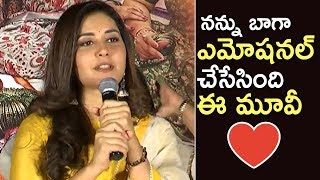 Actress Raashi Khanna Emotional Speech @ Srinivasa Kalyanam Pre Release Event | TFPC - TFPC