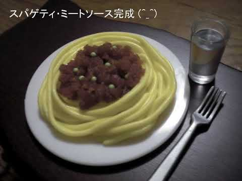 Kracie - popin' cookin' #1 - Pizza, Spaghetti (Edible Candy / can eat)