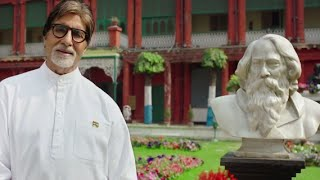 National Anthem in the voice of Amitabh Bachchan - EROSENTERTAINMENT