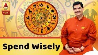 Knowledge of spending money is more important than earning | Aaj Ka Vichaar - ABPNEWSTV