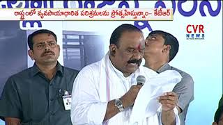 Home Minister Nayini Narasimha Reddy Speech ITI Bhavan Launches Event in Mandepally | Sircilla Dist - CVRNEWSOFFICIAL