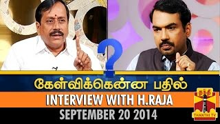 Kelvikku Enna Bathil 20-09-2014 Interview With H.Raja – Thanthi TV Show