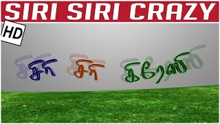 Siri Siri Crazy | Title Song | Tamil Comedy Serial | Crazy Mohan | Kalaignar TV