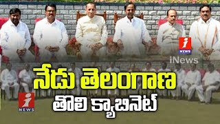 Telangana CM KCR To Hold First Cabinet Meeting Over Budget Session | Hyderabad | iNews - INEWS