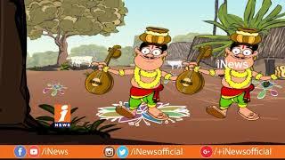 Makar Sankranti Wishes To iNews Viewers From Dada | iNews - INEWS