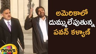 Pawan Kalyan Nadendla Manohar with Mr Ben Carson secretary Housing & Urban Development In Washington - MANGONEWS