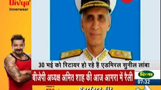 Morning Breaking: Karambir Singh appointed next Navy Chief - ZEENEWS