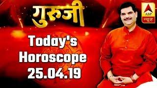 Daily Horoscope of April 25, 2019 - ABPNEWSTV