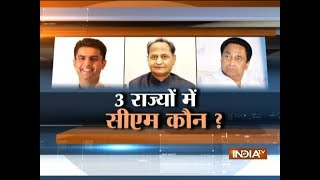 After meeting with Rahul Gandhi; Ashok Gehlot, Sachin Pilot return to Rajasthan - INDIATV