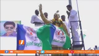YSRCP Leaders Protest And Demands For AP Special Status In Narsapur | West Godavari | iNews - INEWS
