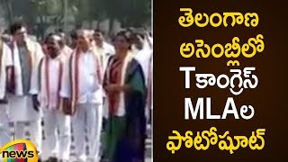 T Congress Mla's Hulchul At Telangana Assembly | Congress MLA's Swearing In Ceremony | Mango News - MANGONEWS