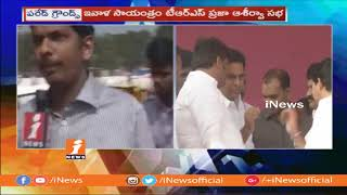 KTR Inspects Praja Ashirvada Sabha Arrangements at Parade Grounds | Bonthu Rammohan | iNews - INEWS