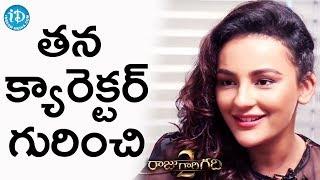Seerat Kapoor About Her Character In Raju Gari Gadhi 2 || Talking Movies With iDream - IDREAMMOVIES