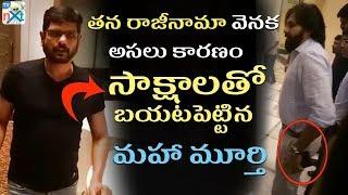 Mahaa Murthy Reveals Real Reason Behind His Resignation | నిజాలు బయట పెట్టిన మహా మూర్తి  | TVNXT - MUSTHMASALA