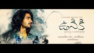 Uniki (2019) - a short film by Sailesh Kolanu - YOUTUBE
