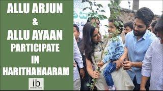 Allu Arjun and Allu Ayaan participate in Haritha Haaram - idlebrain.com - IDLEBRAINLIVE
