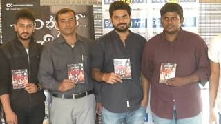 Chitram Bhalare Vichitram music launch - idlebrain.com - IDLEBRAINLIVE