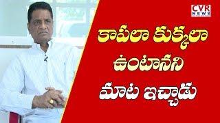 ఈసారి చిత్తుచిత్తుగా ఓడిపోతాడు | Gone Prakash Rao Sensational Comments on KCR | CVR NEWS - CVRNEWSOFFICIAL