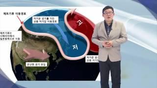 20170104_날씨해설 _ 최근 기온 현상, 내일 날씨전망