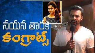 Sai Dharam Tej congratulates Nayanthara || Vasuki Song Launch - IGTELUGU