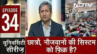 Prime Time With Ravish Kumar, June 20, 2018 - NDTVINDIA