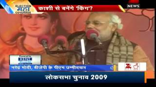 Varanasi: BJP makes hectic preparations for Narendra Modi's nomination - ZEENEWS