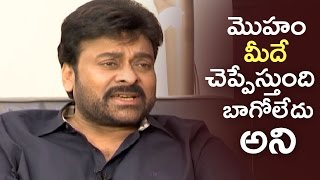 Surekha Is Very Open Minded Says Chiranjeevi | Chiranjeevi Making Fun About His Wife Surekha | TFPC - TFPC