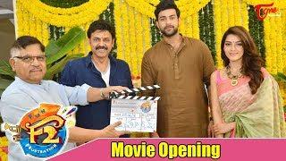 F2(Fun and Frustration) Movie Opening | Venkatesh | Varun Tej | Anil Ravipudi | TeluguOne - TELUGUONE