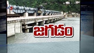 Suspense On Krishna River Board Decision | AP Water Dispute : TV5 News - TV5NEWSCHANNEL