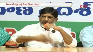 Congress Leader Mallu Bhatti Vikramarka Slams CM KCR | CVR NEWS - CVRNEWSOFFICIAL