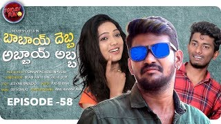 Friday Fun Episode - 58 || Babai Debba Abbayi Abba  || Mahesh Vitta - YOUTUBE