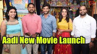 Aadi New Movie Launch | | Aadi | Shraddha Srinath - TELUGUONE