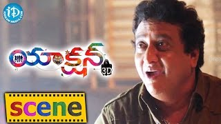 Action 3D Movie Climax Scene - Allari Naresh    Vaibhav    Raju Sundharam    Anil Sunkara - IDREAMMOVIES