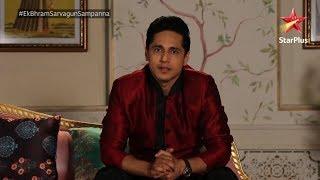 Ek Bhram - Sarvagun Sampanna | Jay - STARPLUS