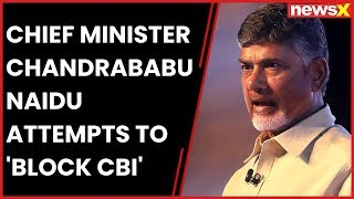 CM Chandrababu Naidu attempts to 'block CBI', says no direct entry for CBI in Andhra Pradesh - NEWSXLIVE