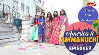America Lo Ammakuchi | Season 2 | Epi# 2 | Telugu Comedy Web Series | By Radhika Konda | TeluguOne - TELUGUONE