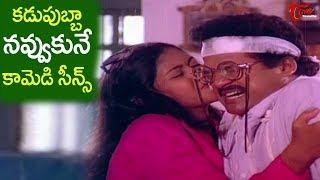 రాజేంద్ర ప్రసాద్ బెస్ట్ బ్యాక్ 2 బ్యాక్ కామెడీ సీన్స్ || NavvulaTV - NAVVULATV