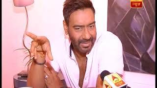Ajay Devgn shoots first episode of Kapil Sharma's new show, gave HUGE SUGGESTION - ABPNEWSTV