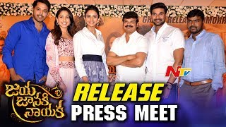 Jaya Janaki Nayaka Movie Team Press Meet || Bellamkonda Sreenivas, Rakul Preet, Boyapati Srinu - NTVTELUGUHD