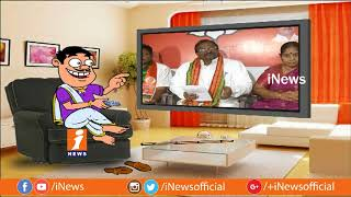 Dada satirical Punches on BJP MLC Somu Veerraju | Pin Counter | iNews - INEWS