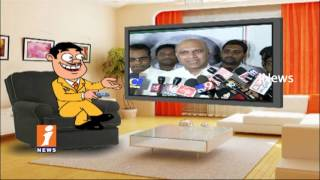 Dada Funny Talk With Pallam Raju Ahead of Congress Meeting in Andhra Pradesh   Pin Counter   iNews - INEWS