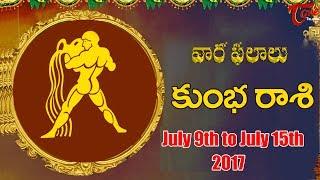Rasi Phalalu | Kumbha Rasi | July 9th to July 15th 2017 | Weekly Horoscope 2017 | #Predictions - TELUGUONE