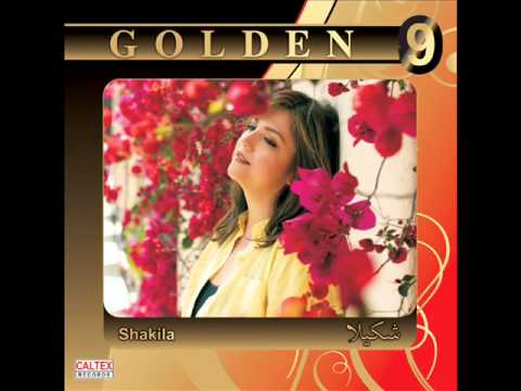 Shakila - Golden Hits (Pire Farzaneh & Del Majnoon) | شکیلا